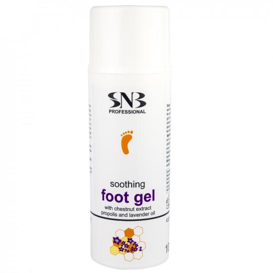 Успокаивающий гель для ног с прополисом и маслом лаванды SNB, 100 мл